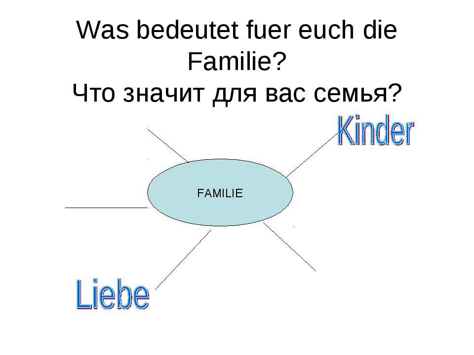 Was bedeutet fuer euch die Familie? Что значит для вас семья? FAMILIE