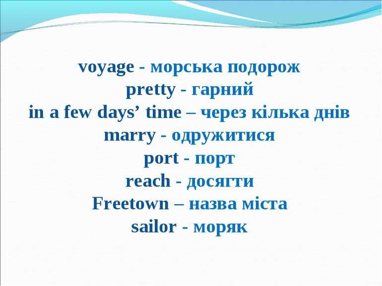 voyage - морська подорож pretty - гарний in a few days' time – через кілька д...