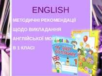 ENGLISH МЕТОДИЧНІ РЕКОМЕНДАЦІЇ ЩОДО ВИКЛАДАННЯ АНГЛІЙСЬКОЇ МОВИ В 1 КЛАСІ