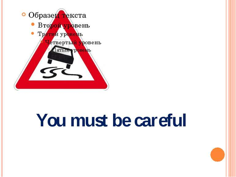 You must be careful