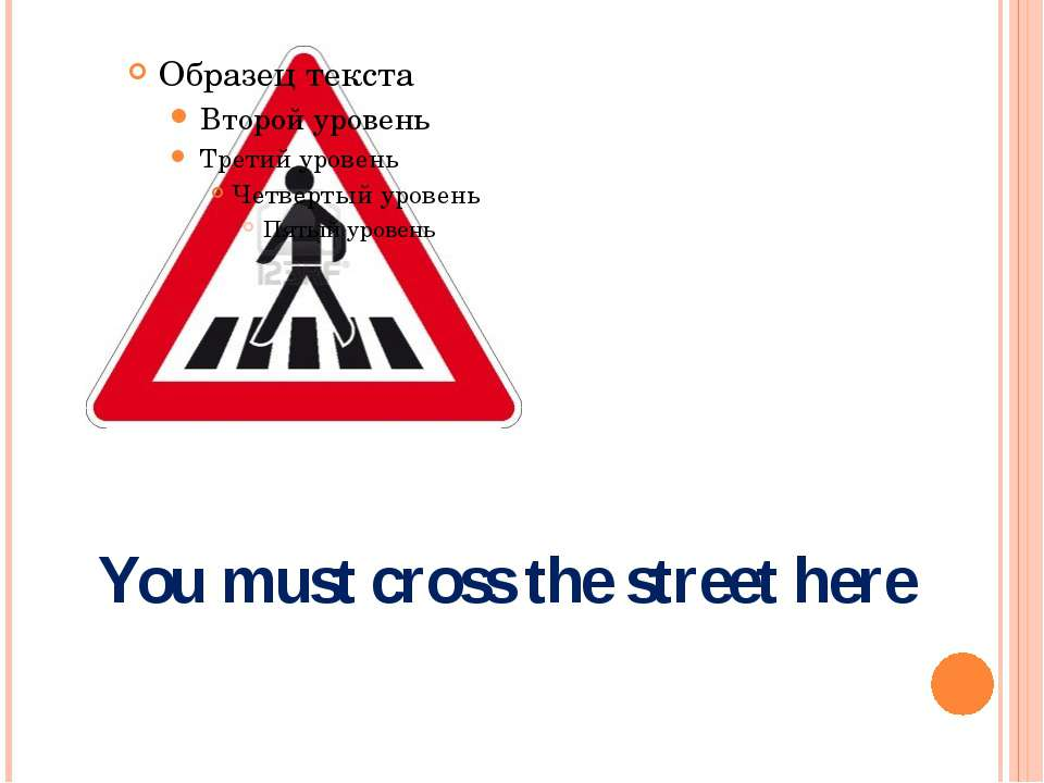 You must cross the street here