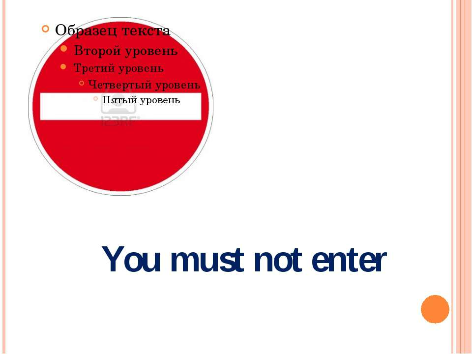 You must not enter