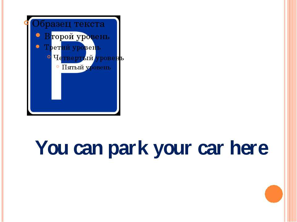 You can park your car here