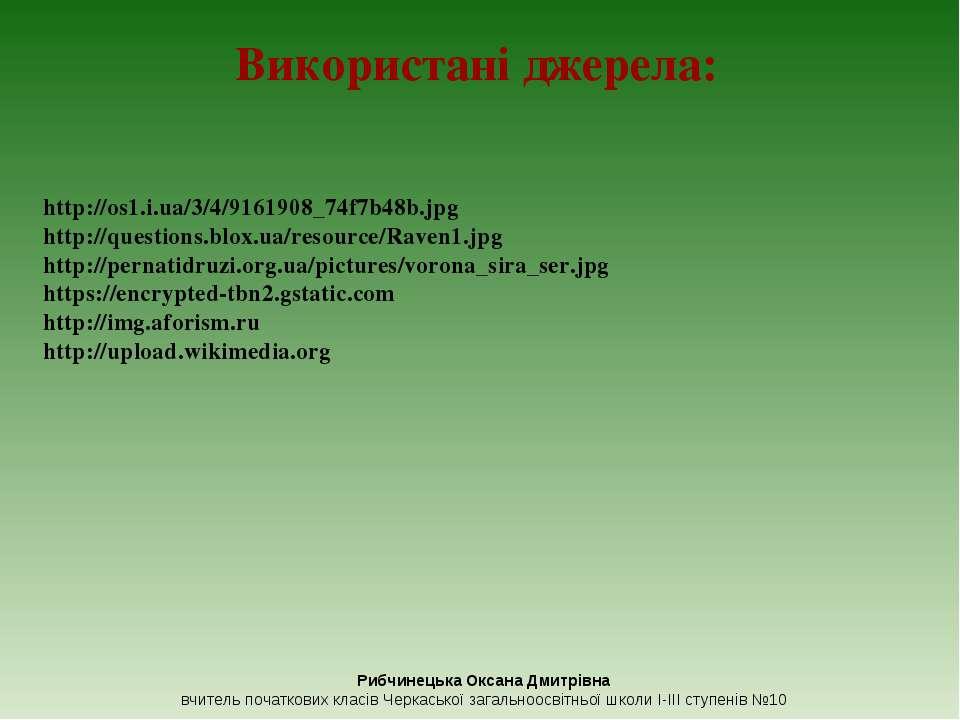 http://os1.i.ua/3/4/9161908_74f7b48b.jpg http://questions.blox.ua/resource/Ra...