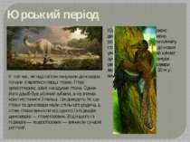 Юрський період Юрський період став епохою динозаврів. Рептилії активно розвив...