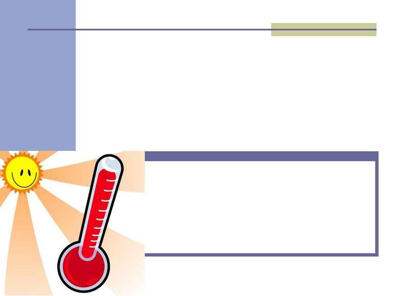 Термометр. Як вимірюють температуру?