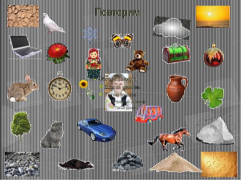 http://moole.ru/uploads/posts/2011-06/thumbs/1308112865_va-lv064.jpg лист htt...
