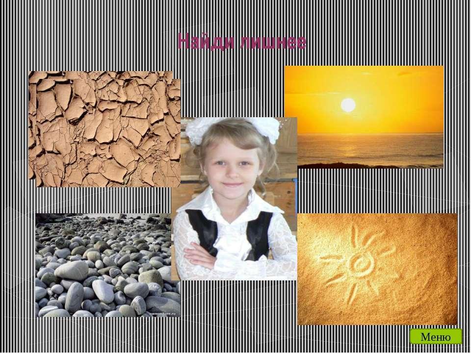 Использованные ресурсы http://img0.liveinternet.ru/images/attach/c/2/67/461/6...