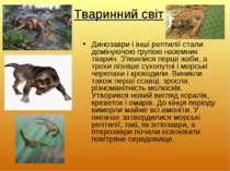 Тваринний світ Динозаври і інші рептилії стали домінуючою групою наземних тва...