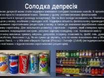 Солодка депресія Причиною депресії може стати надмірне вживання солодких газо...