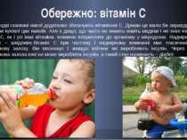 Обережно: вітамін С Часто солодкі газовані напої додатково збагачують вітамін...