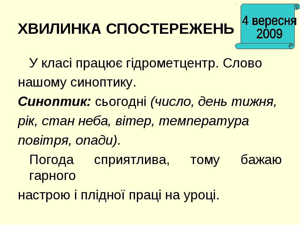 Погода на завтра спасский район нижегородской области