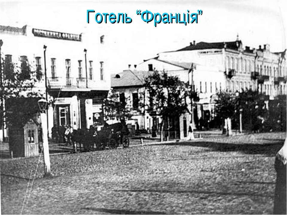 http://svitppt.com.ua/images/49/48852/960/img14.jpg
