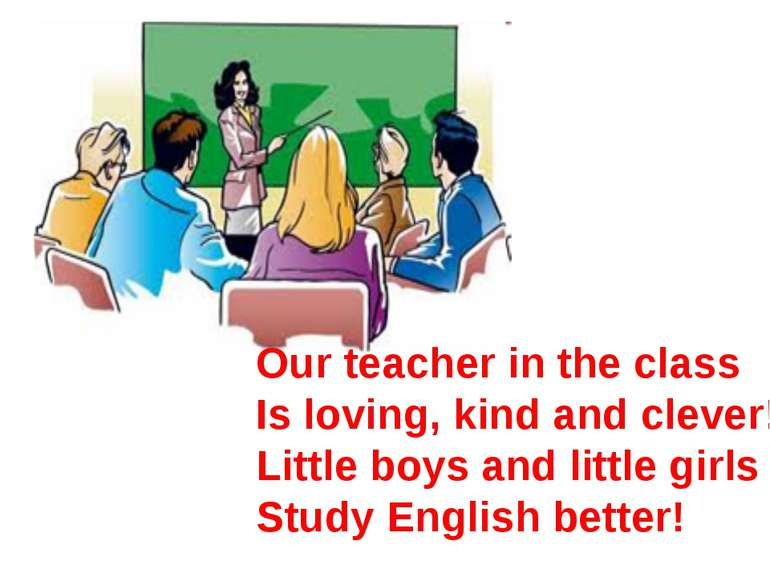 Our teacher in the class Is loving, kind and clever! Little boys and little g...