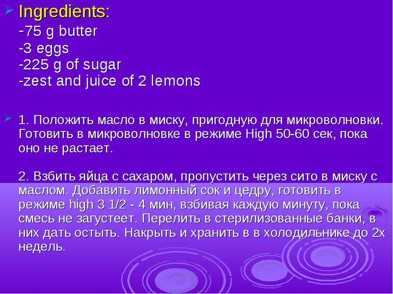 Ingredients: -75 g butter -3 eggs -225 g of sugar -zest and juice of 2 lemons...