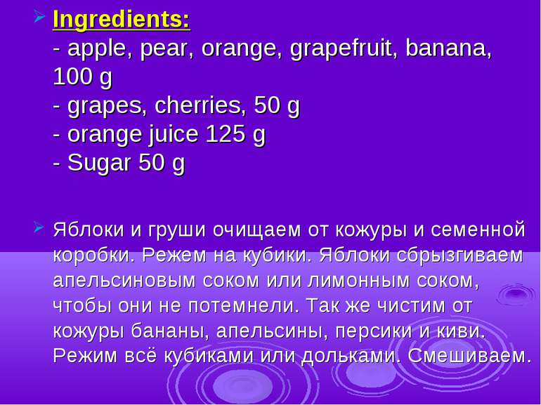 Ingredients: - apple, pear, orange, grapefruit, banana, 100 g - grapes, cherr...