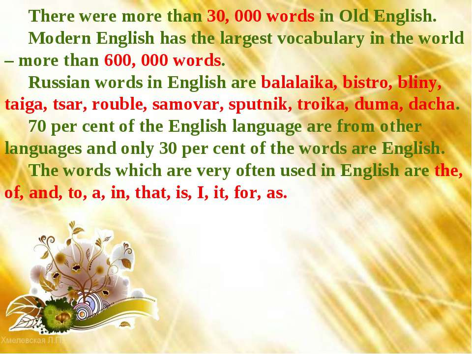 There were more than 30, 000 words in Old English. Modern English has the lar...