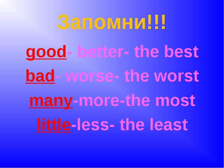 Запомни!!! good- better- the best bad- worse- the worst many-more-the most li...