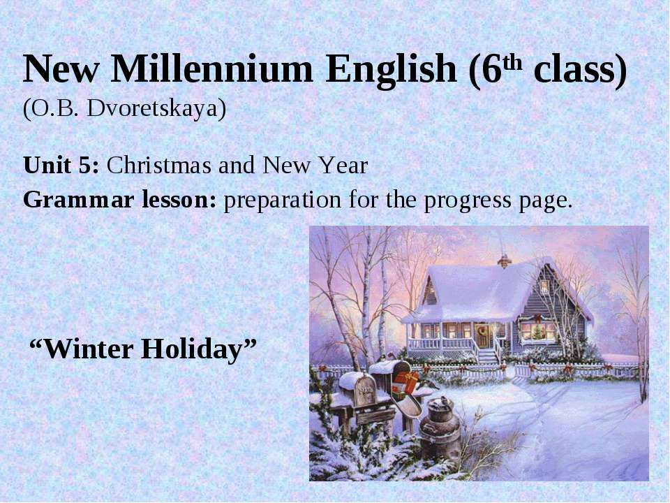 New Millennium English (6th class) (O.B. Dvoretskaya) Unit 5: Christmas and N...