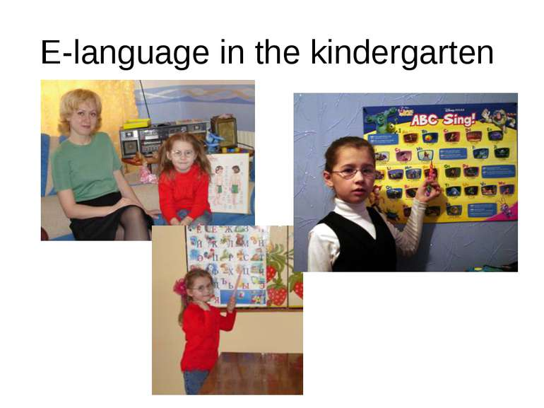 E-language in the kindergarten