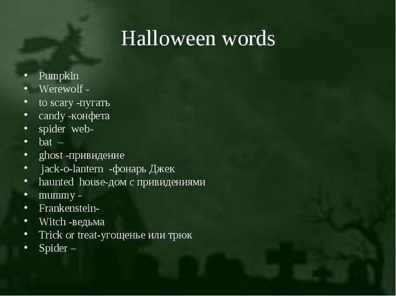 Halloween words Pumpkin Werewolf - to scary -пугать candy -конфета spider web...