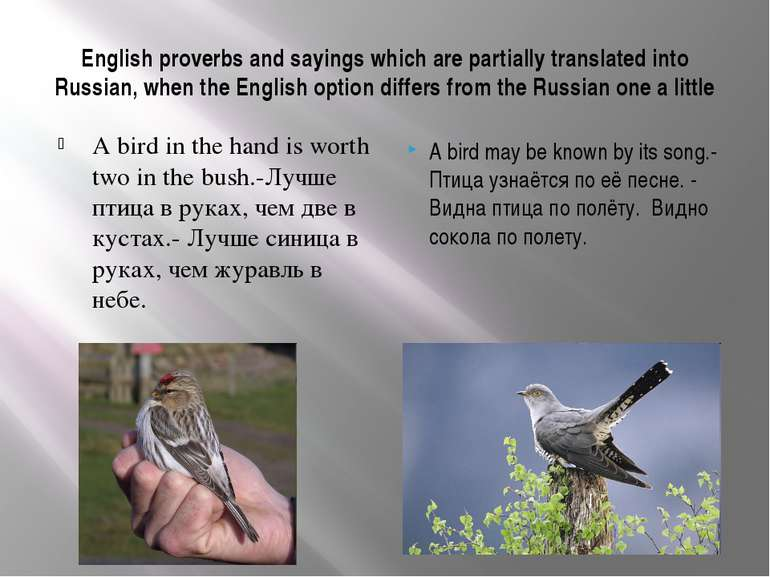 English proverbs and sayings which are partially translated into Russian, whe...