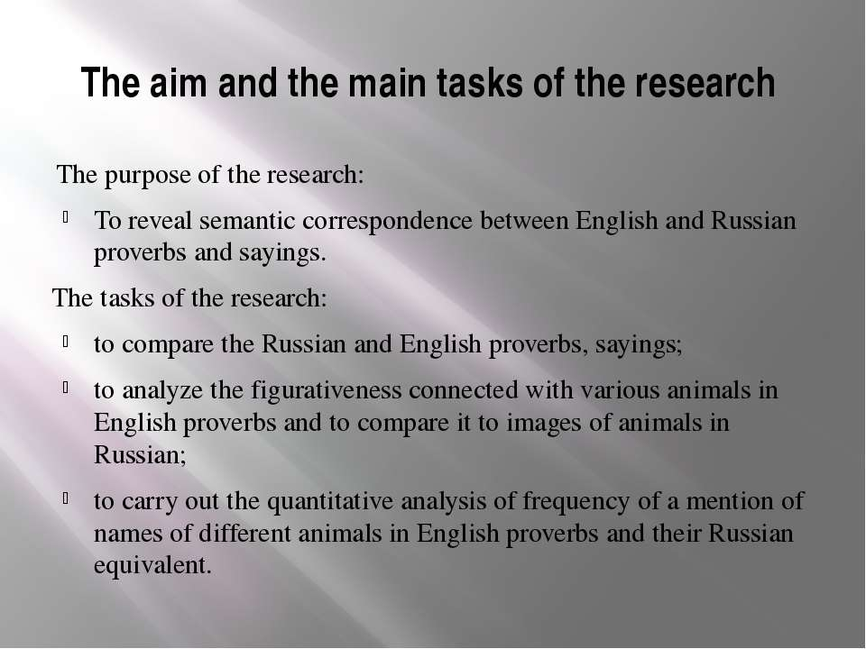 The aim and the main tasks of the research The purpose of the research: To re...