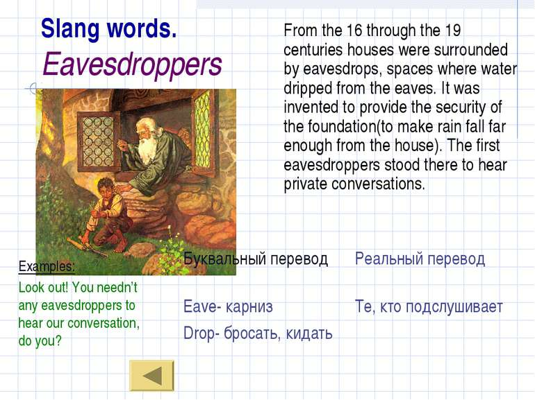 Slang words. Eavesdroppers From the 16 through the 19 centuries houses were s...