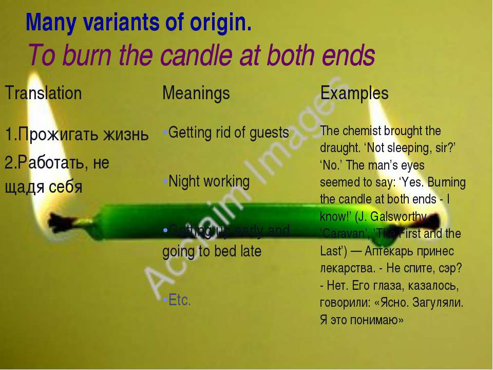 Many variants of origin. To burn the candle at both ends