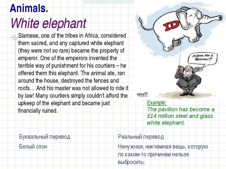 Animals. White elephant Siamese, one of the tribes in Africa, considered them...