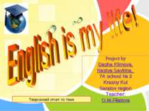 English is my life