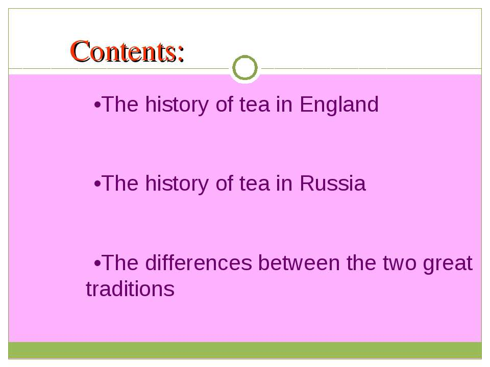 Contents: •The history of tea in England •The history of tea in Russia •The d...