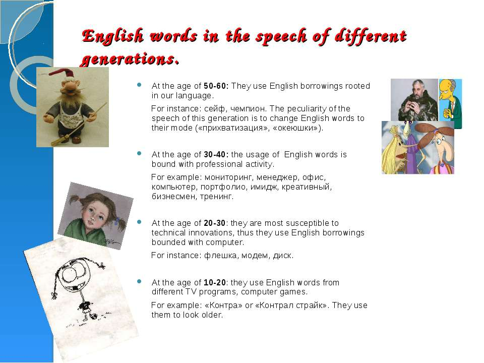 English words in the speech of different generations. At the age of 50-60: Th...