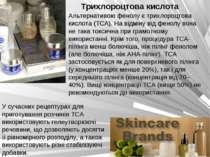 У сучасних рецептурах для приготування розчинів ТСА використовують гелеутворю...