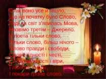 Отак воно усе й пішло, Що на початку було Слово, Тоді на світ з'явилась Мова,...