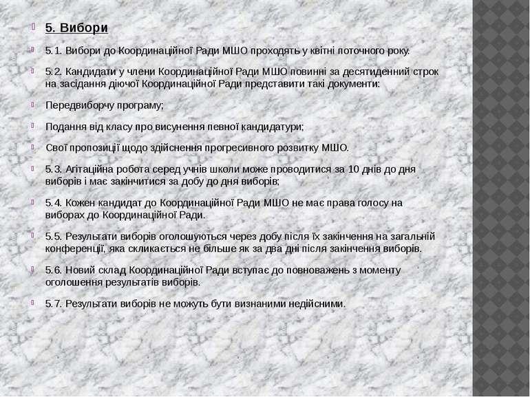 5. Вибори 5.1. Вибори до Координаційної Ради МШО проходять у квітні поточного...