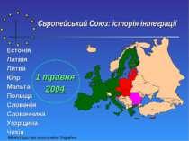 Європейський Союз: історія інтеграції Естонія Латвія Литва Кіпр Мальта Польща...