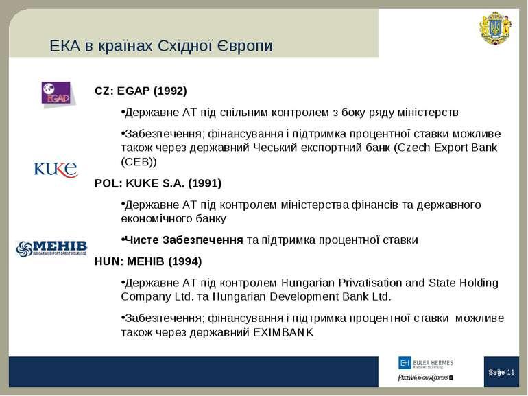 ЕКА в країнах Східної Європи Seite * CZ: EGAP (1992) Державне АТ під спільним...