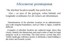 Абсолютне розміщення The absolute location usually has point form. Also – as ...