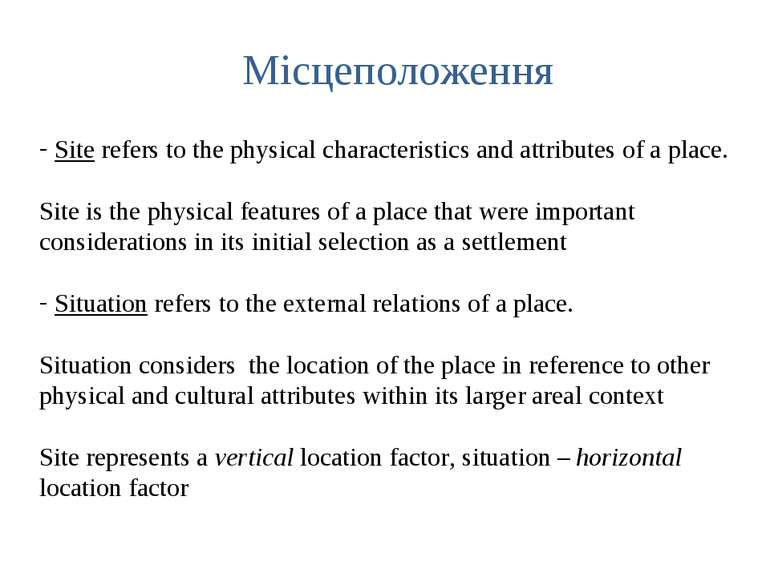 Місцеположення Site refers to the physical characteristics and attributes of ...