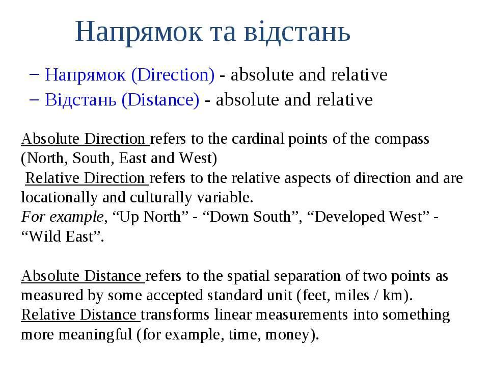 Напрямок та відстань Напрямок (Direction) - absolute and relative Відстань (D...