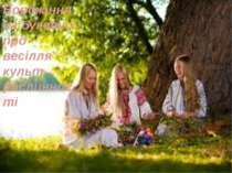 Ворожіння на букетах про весілля – культ рослинності