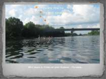 Міст через р. Сейм на трасі Буринь – Путивль.