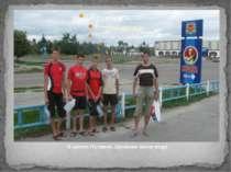 В центрі Путивля. Шукаємо питну воду.