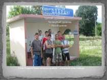Село Озаричі Конотопського району – кінцевий пункт походу