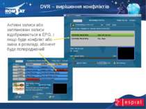 DVR – вирішення конфліктів www.romsat.ua E-mail: digital_tv@romsat.ua Тел: +3...