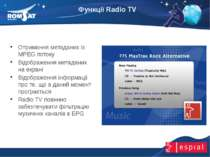 Функції Radio TV www.romsat.ua E-mail: digital_tv@romsat.ua Тел: +380 44 4510...