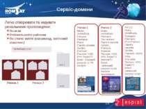 Сервіс-домени www.romsat.ua E-mail: digital_tv@romsat.ua Тел: +380 44 4510202...