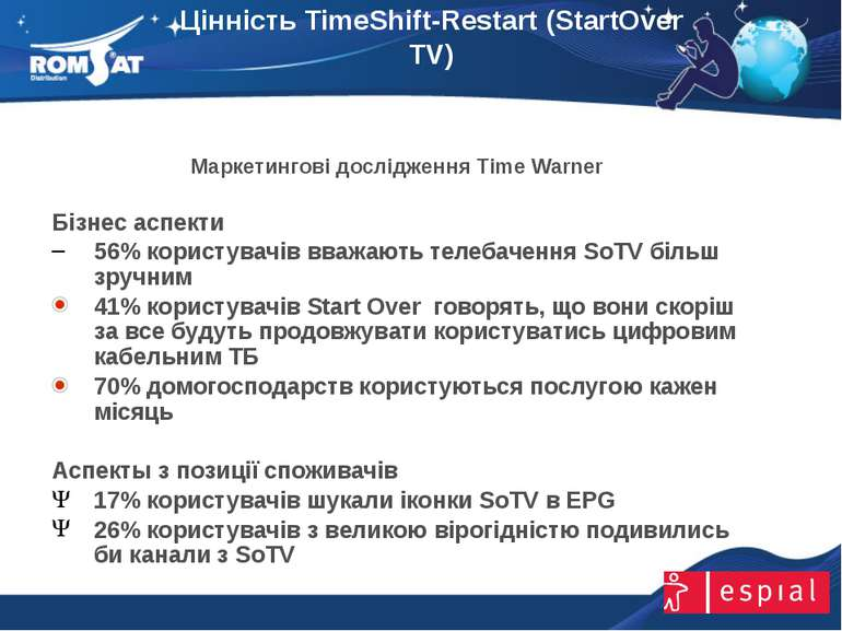 Цінність TimeShift-Restart (StartOver TV) www.romsat.ua E-mail: digital_tv@ro...