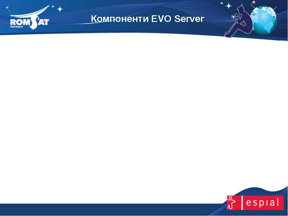Компоненти EVO Server www.romsat.ua E-mail: digital_tv@romsat.ua Тел: +380 44...